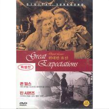 Great Expectations (1946) DVD - David Lean, John Millsier (New & Sealed)