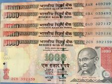 More details for indian 1000 rupees notes indian currency