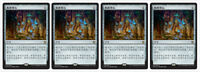 4 Chinese Altar of the Brood Khans of Tarkir KTK Magic the Gathering MTG MINT