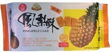 Nice Choice Pineapple Cake 8 oz/227g(RH-0199-PA)