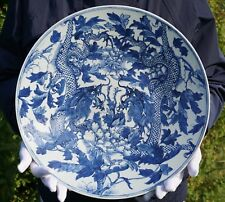 HUGE 37cm Antique Chinese Blue and White Porcelain Dragon Plate KANGXI 19th C