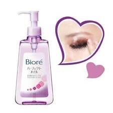 Biore Kao Japan Perfect Cleansing Oil Makeup Remover 150ml / 5 fl.oz UK m044