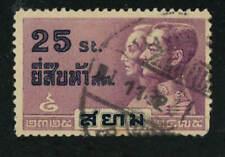 Thailand Siam King Prajadhipok & P'ya Chakri Sc # 230 1932 used as shown (25)