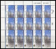 ISRAEL SCOTT#1967  MEMORIAL DAY  SHEET  OF  15  MINT NH