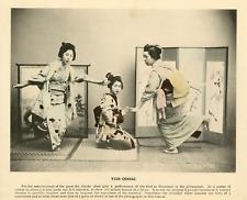 Ogawa. Japon, The Odori Japan. Vintage print.  Phototypie  17x22  Circa 18