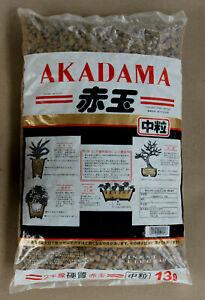 Hard 100% Akadama Japanese bonsai  soil Medium  (9 to 10mm )  20Lb, 13Liter