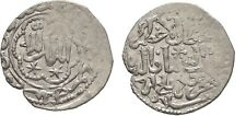 1273(AH672) Seljuk Sultanate of Rum-Silver Dirhem -Ghiyath Kaykhusru III -Nice