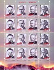 Pologne poland 2009 arc Sheet survivants extermination Survivors
