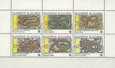 Timbres Reptiles Serpents Bulgarie BF3268/73 ** lot 8793