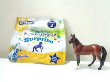 BREYER STABLEMATES BAY STOCK HORSE TOY MODEL - NEW OPENED MYSTERY PACK