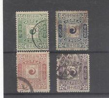 """Korea 1895 """"Tae-Geuk"""" Series Used Set"""
