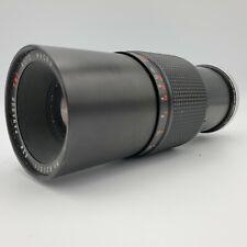 Panagor PMC Auto Macro Camera Lens, 90mm FL, Aperture F/2.8, 1:1, Pentax K Mount