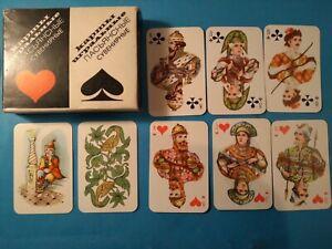 Russland - Patience Karten - 1982  unbespielt.Top Zustand