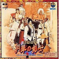 Gekka No Kenshi Last Blade Game Music Soundtrack Japanese Cd 5