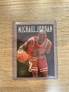 Michael Jordan 1993-94 SKYBOX PREMIUM MICHAEL JORDAN CENTER STAGE INSERT #CS1