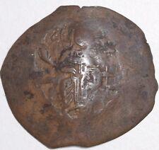 Manuel I, Billon Apsron Trachy, Constantinople Mint, Fine+, ex-Wayne Phillips