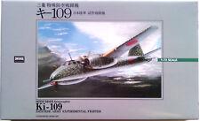 """MITSUBISHI KI-109 HIRYU """"PEGGY"""" 1/72 ARII.-.-"""