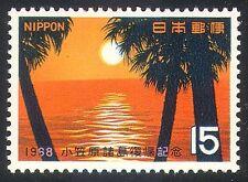 Japan 1968 Trees/Sunrise/Sunset/Sun/Ocean/Views/Nature/Palm 1v (n25186)