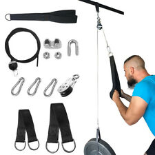 DIY Home Fitness Pulley Cable Nylon Strap Arm Strength Workout Rope Attachments