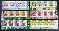 2007 Malaysia Definitive Garden Flowers Melaka 24v Stamps Bottom Blocks POS tabs