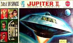 Miniature 1:12scale vintage Lost In Space JUPITER II Toy Dollhouse EMPTY TOY BOX