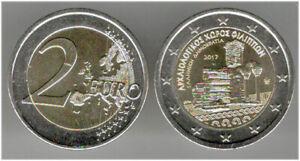 Griechenland 2 Euro Gedenkmünze 2017 Arch. Ausgrabungen von Philippi