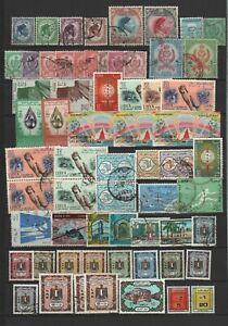 LIBYA Various and Useful collection from Album Very Light Hinged Mint and VFUse