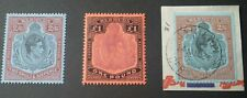 Bermuda stamps - higher values - mint / used - 2/6 and £1 - George VI
