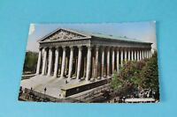 Alte AK PARIS  et ses Merveilles - Eglise de la Madeleine - ungelaufen (50)