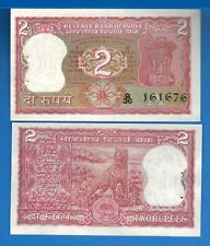 India P-53 2 Rupees Year ND Extra Fine - About Uncirculated Banknote