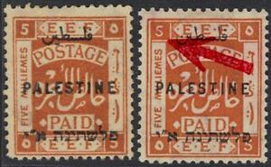 "PALESTINE 1922 5 MILS SG 75 W/PLATE VARIETY S INSTEAD OF ""5"" UNLISTED & NORMAL"