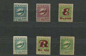 Brazil - Lot #83 (VARIG stamps -MH)