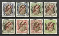 Iraq Irak 1942 King Faisal - Rare Set Listed and Unlisted Specimen Stamps MNH