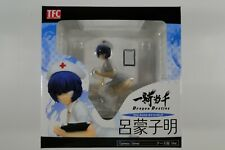 Ikki Tousen DD Ryomou Shimei 1/8 PVC Nurse White Version Taki TFC Authentic