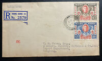 1946 Hong Kong First Day cover FDC Victory Peace Issue King George VI