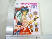 SAKURA WARS Game Guide Artworks Japan Book SS MW *