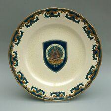 Vintage Longwy Armorial Plate ~ SHAPE NATO US Crest  ~ Supreme Allied HQ Shield