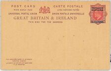 POSTAL STATIONERY -  GREAT BRITAIN  overprinted MOROCCO AGENCIES : DOUBLE CARD