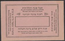 Germany Jewish New Year / Shana Tova Judaica postcard - PINK