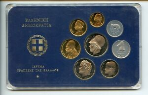 GREECE 1978 Official Proof Coin Set