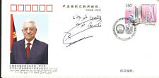 J) 2017 CHINA, BRIDGE, WITH SIGNATURE, FDC