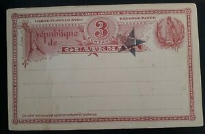 1881 Guatemala 3c Stamped Postcard & Reply Card with Star cd