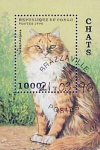CONGO 1996 CATS S/S PET DOMESTIC ANIMALS