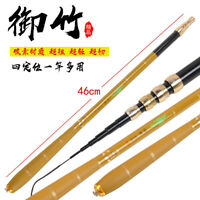 1*Super Hard Fishing Rod Telescopic Adjustable Rock Pole Carbon Fiber Tackle Rod