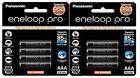 8x Panasonic eneloop pro AAA 950mAh LSD NiMH rechargeable battery