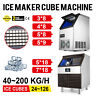 40~200 KG/24H Commercial Ice Cubes Machine Bars 24~126 Cases Ice-Cream Stores