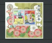 Japan 2007 2008 China New Year of Rat Zodiac stamp S/S