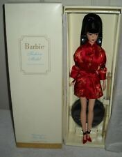 #5398 NRFB Mattel Fashion Model Collection Chinoiserie Red Moon Silkstone Barbie