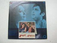JAGJIT CHITRA SINGH ENCHANTING HOUR 1983 RARE LP RECORD india hindi GHAZAL VG+