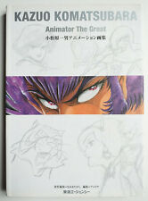 RARE Japan Art Book KAZUO KOMATSUBARA Animator The Great, Grendizer, Harlock...